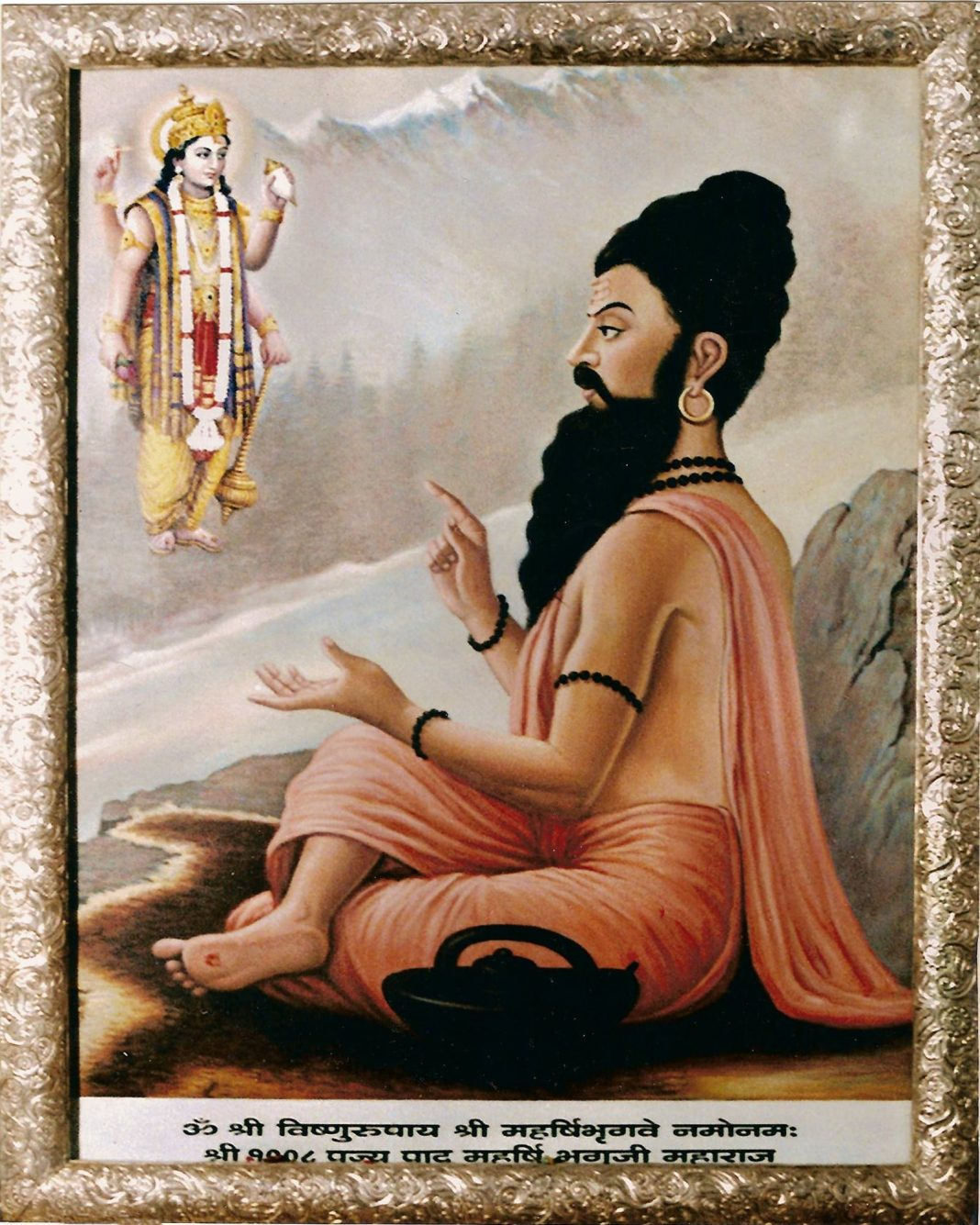 Sage Bhrigu with a Third Eye on his Foot